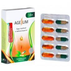Комплекс «AgeSlim 18+» для коррекции веса, 20 капс.
