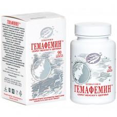 Гемафемин - секрет женского здоровья 90 капсул.