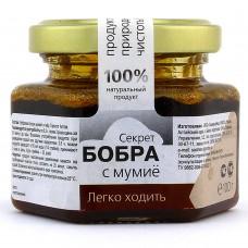 Секрет бобра на меду с мумие «Легко ходить», 100 гр.