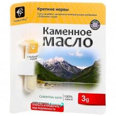 Каменное масло: Крепкие нервы - с бобровой струей, 3 гр.