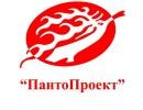 ПантоПроект